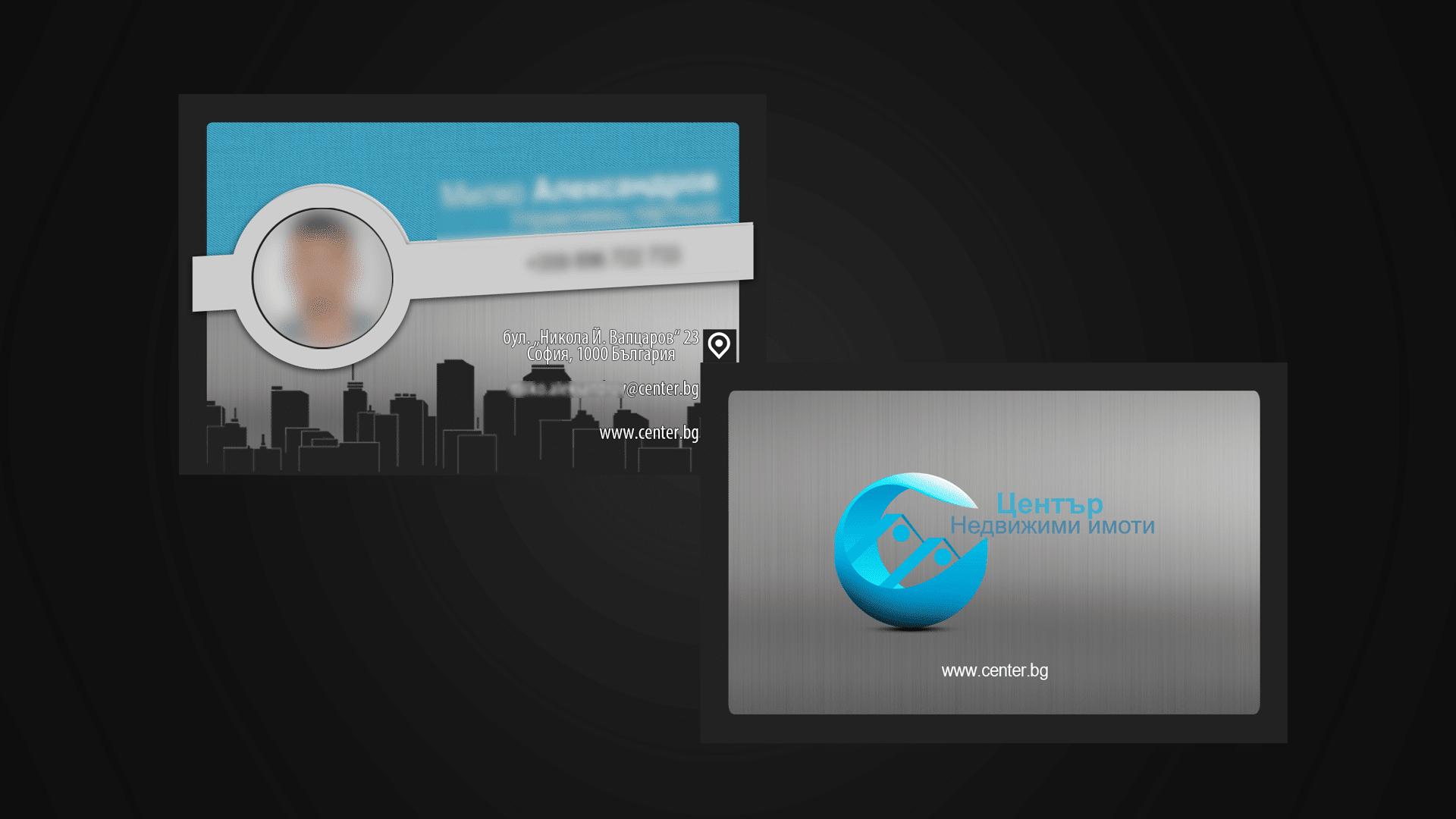 Дизайн на визитни картички