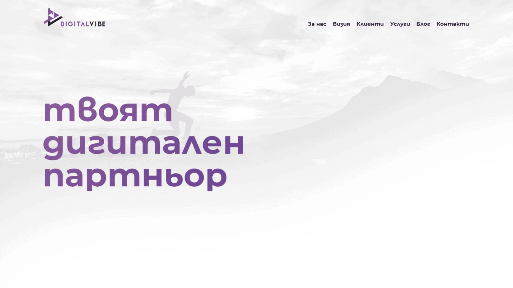 web design and web site development